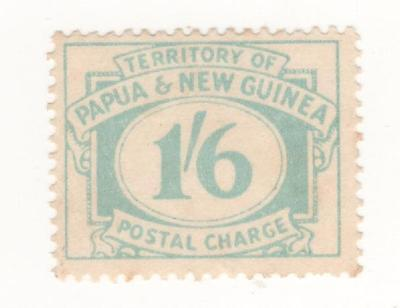 1960 PAPUA & NEW GUINEA PNG 1s.6d. postage due stamp - SG#D13 - mint no gum MNG