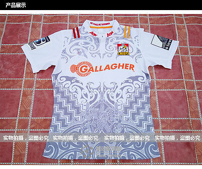 2016-17 NRL New Zealand Chiefs Rugby Jersey