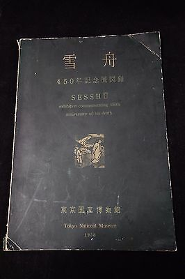 Sesshu exhibition commemorating 450th anniversary of his death 1956 leaflet