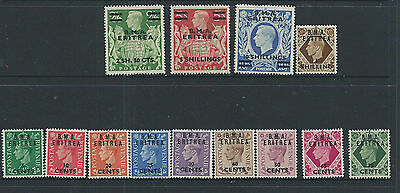 British Eritrea BMA set 1948  SG E1-12 Mint Very Lightly Hinged set of stamps