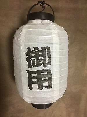 Japanese Asian Lantern  CHOTHIN GOYO Glow in the LED from japan
