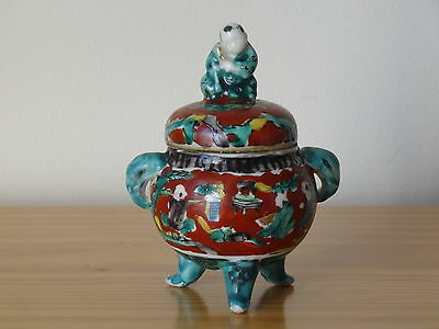 c.18th - Antique Japanese Edo Kutani Porcelain Miniature Tripod Incense Burner