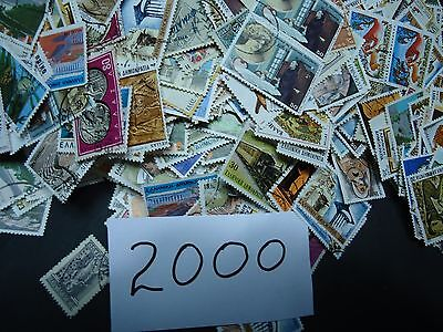 -Greece  2000 Greek Stamps Used Of Paper