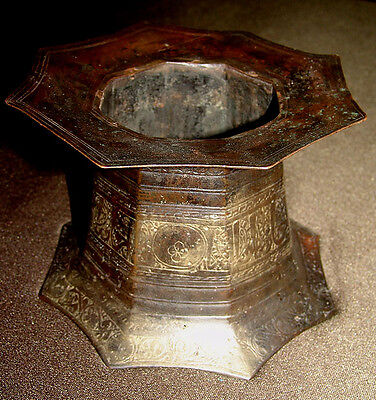 Ancient Islamic Khorasan Bronze Tray Stand