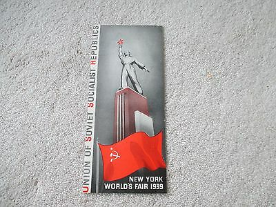 1939  Nywf New York Worlds Fair  Ussr Pamphlet Brochure