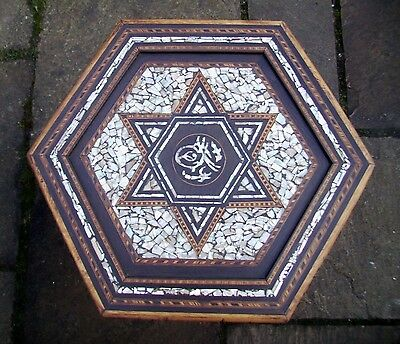 Beautiful Antique Moorish Islamic Wooden Inlaid Side Table With Stunning Top