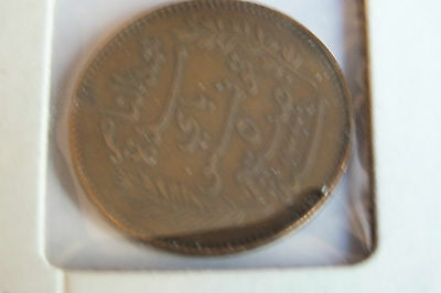 1916 Tunisia 5 Cent Coin