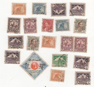 Iraq  Selection Of Used Postage Stamps