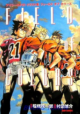 Rare! Eyeshield 21 Illustration Collection - Field of Colors/Japanese Anime Book