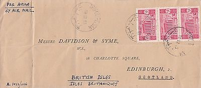 J 349 Lebanon Tripoli 1955 air mail cover to Scotland;  45p rate;  strip of 3