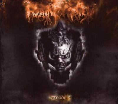 Rotting Christ - Theogonia Limited 180gr Colour Vinyl LP NEW & SEALED