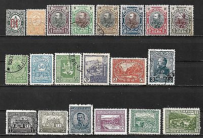 BULGARIA 1895-1941 Collection Mint & Used. 4 Scans.