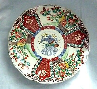 Japanese Imari lobed dish or plate hand painted with decoration to back
