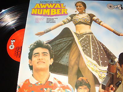 Classic Bollywood LP VINYL Record Soundtrack of Hindi Indian Film AWWAL NUMBER