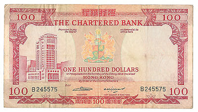 Hong Kong, The Chartered Bank $100 1970-1975 scarce issue