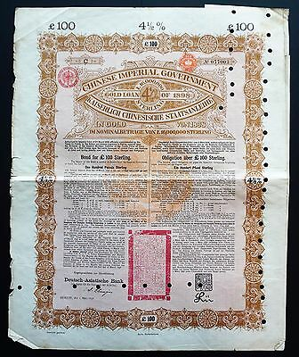 China - 4,5% Chinese Imperial Government Gold loan 1898 - 100 pounds