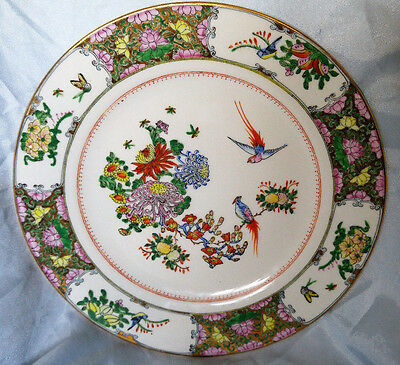 "Vintage Chinese Hand Painted 10.25"" Porcelain Wall Cabinet Plate"