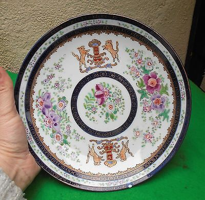 Chinese Famille Rose Armorial charger