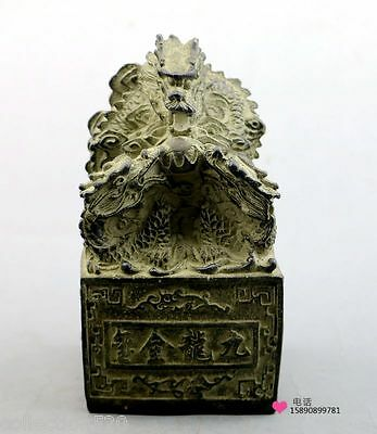 China Royal Pure Brass Copper Nine Dragon Imperial jade Seal Stamp Signet Statue