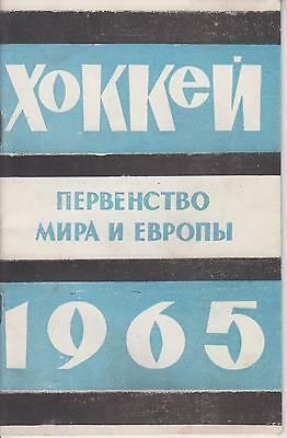 programme Ice Hockey World Champ 1965 Finland - USSR edition