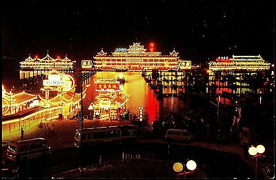 Night Scene With Floating Restaurant Aberdeen Hong Kong