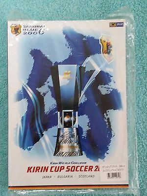 2006 - KIRIN CUP PROGRAMME - JAPAN v BULGARIA v SCOTLAND - SEALED