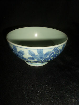 Small Chinese Celadon Blue & White Ribbed  Bowl