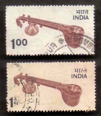INDIA (01/3) 1974-75 Veena Musical Instruments 2 Diff. Old Used Stamps !