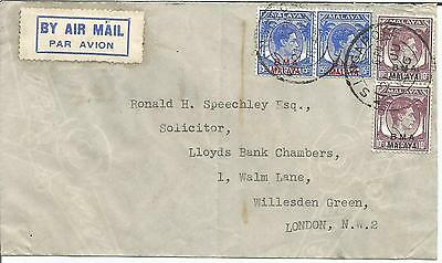 Malaya BMA cover Singapore to London 50c airmail rate 21 July 1946