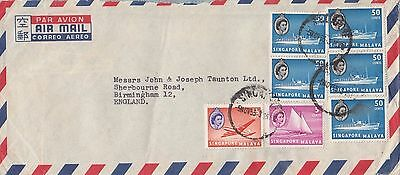 L 1924 Singapore air 1955 commercial cover to UK;7 stamps ;  $2.80 rate