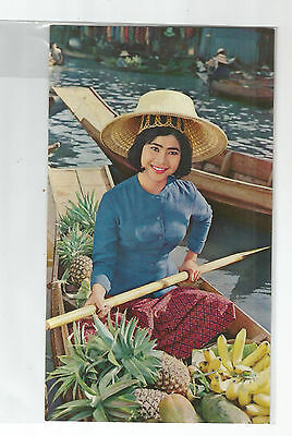 70's Cathay Pacific Airlines postcard Mint (Bangkok)