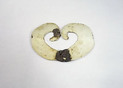 Old Shell Nose Ornament from Asmat People, Irian Jaya