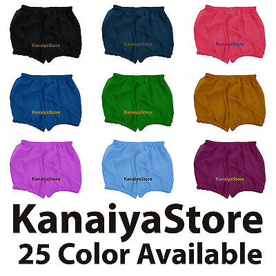 Chiffon Pants Pantaloons India Maid Sissy Adult Baby Fits Underwear 25 colors