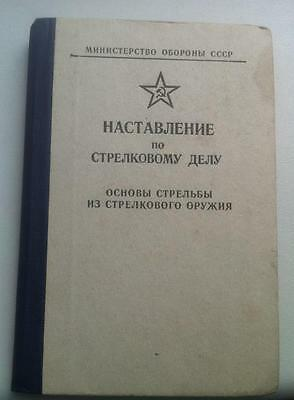 The manual on shooting gun 1984 USSR Soviet Military Weapons