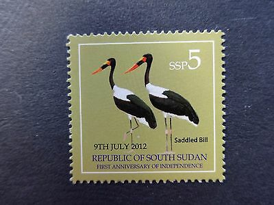 South Sudan stamp - anniversary edition - 5 SSP