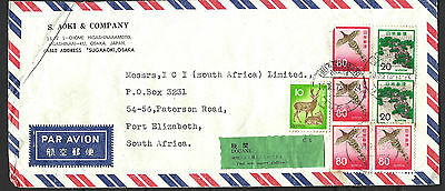 1973 Japan Air Mail Letter To South Africa