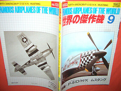 Famous Airplanes Bunrin-Do 133, P-51 D / H / K  MUSTANG