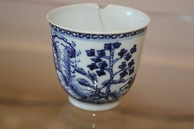 ANTIQUE CHINESE PORCELAIN Wine Cup BLUE & WHITE ..