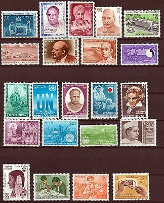 India 1970 Lot MH stamp