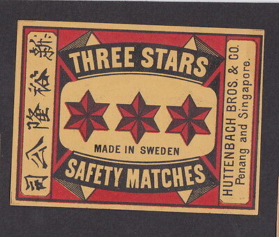 AE Old  Matchbox label packet Sweden   LLL23 Star Singapore