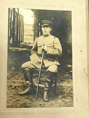 WWII Japanese Army Soldier With Sword Portrait Photo