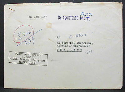 India Airmail Registered ADV Cover Bangalore Thailand Indien Lupo R-Brief H-7737
