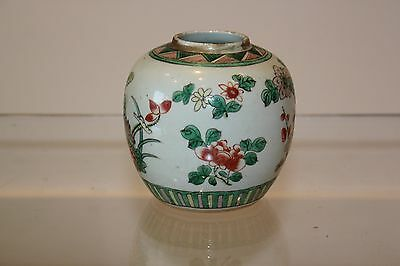 19Th Antique Porcelain Chinese Ginger Jar With Blossoms & Other Flowers