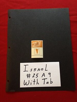 Wonderful Israel #25, A9 MINT Stamp With Tab, Mint, n/h, Great Condition