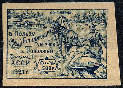 Russia Volga Famine Victim Help classic inflation 500 Rubles stamp 1921 MLH