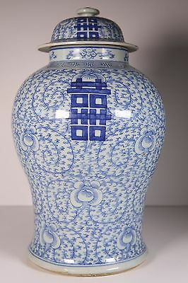 Antique Chinese Porcelain double Happiness Wedding Jar - 19th century blue white