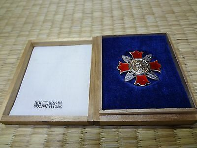 Wwii War Japanese Wounded Badge Kousyou Kosyo Medal Wound Army Navy Aa1