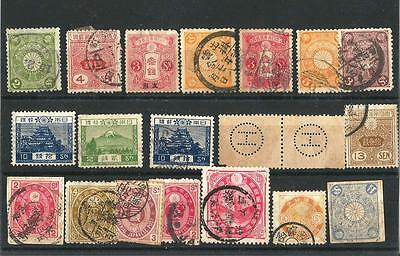 JAPAN, small lot, used (2) .