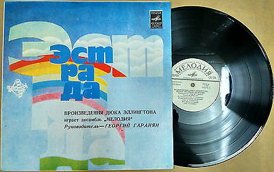"The works of Duke Ellington Playing ensemble ""Melody"", 1978, LP, 33RPM, USSR"