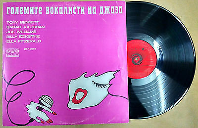 The Greatest Singers Of The Jazz, 1977, LP, 33RPM, Bulgaria